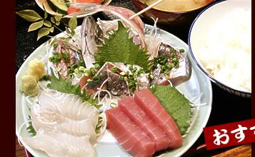 刺身定食 1550円