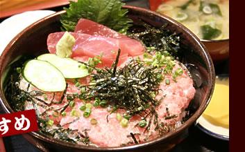 ネギトロ丼 1100円
